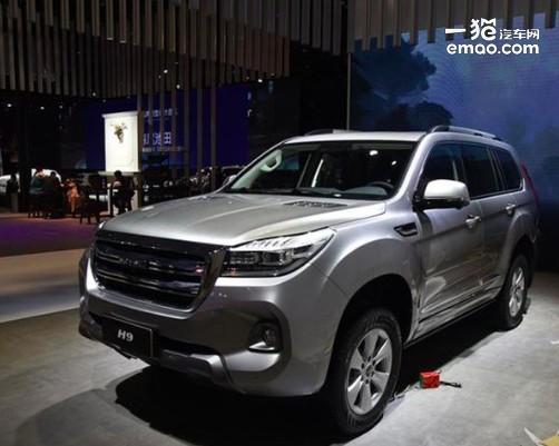 配置升级新款哈弗H9上海车展首发