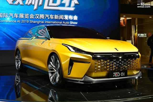 正式定名为RED01汉腾首款高颜值概念车亮相