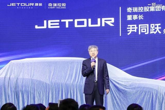 未来出行新雏形捷途JETOURX概念车亮相