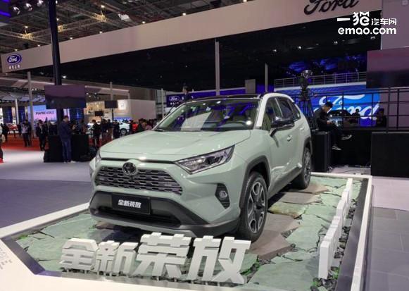 四季度上市全新一代RAV4荣放车展首发