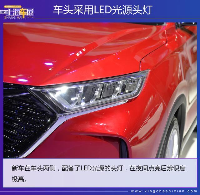 上海车展实拍奔驰GLE450豪华7座SUV就是它