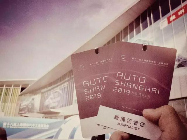 2039年的人怎么看这次上海车展?