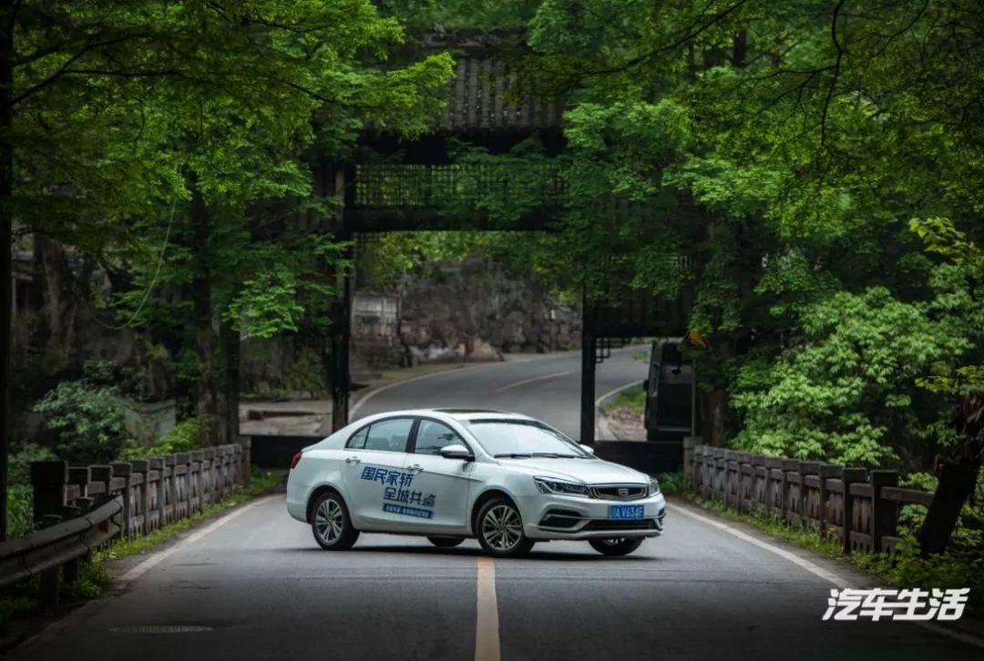 连续7年稳拿市场销冠,国民车全新帝豪是吉利的招牌,也是销量基石