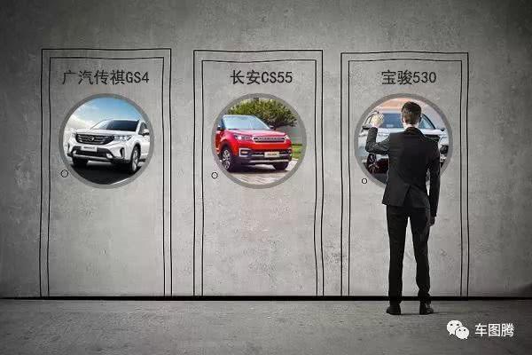 传祺GS4、长安CS55和宝骏530同台竞技,为什么年轻用户选了它?