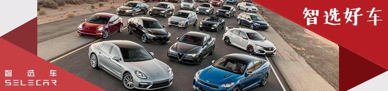 10-15万预算购买运动型家轿,全新福特福克斯哪款车型更值得推荐